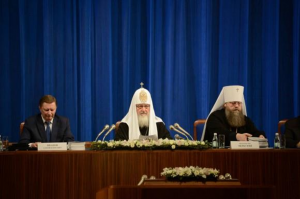 24-27 января в  Москве под председательством Святейшего Патриарха Московского и всея Руси Кирилла состоялись XXI Международные Рождественские образовательные чтения «Традиционные ценности и современный мир».